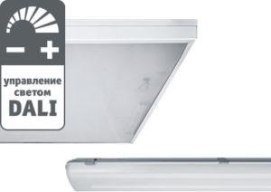 Компания Navigator представляет новинку — светодиодные светильники с интеллектуальной системой управления светом DALI