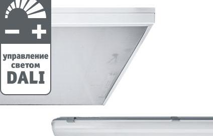 Светодиодные светильники Navigator с системой управления DALI
