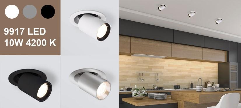 Встраиваемые светодиодные светильники 9917 Elektrostandard