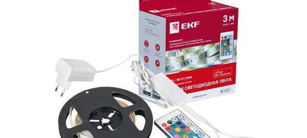 Интеллектуальная светодиодная лента от EKF